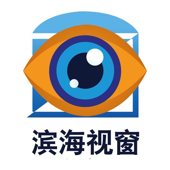 天津墨影广告传媒有限公司