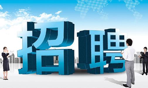 天津滨海传媒公司公开招聘全媒体采编人才